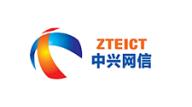 深圳中興網信科技有限公司