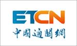 中國通關網