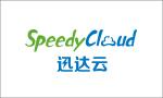 北京迅達雲成科技有限公司
