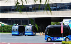 福州:智慧公園體驗自動駕駛車
