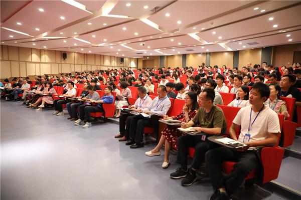 升達經貿管理學院召開黨委中心(擴大)會認真學習省教育大會精神