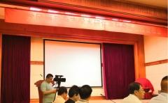《黨風廉政》雜誌學術研討會暨雜誌出版發佈會在北京舉行