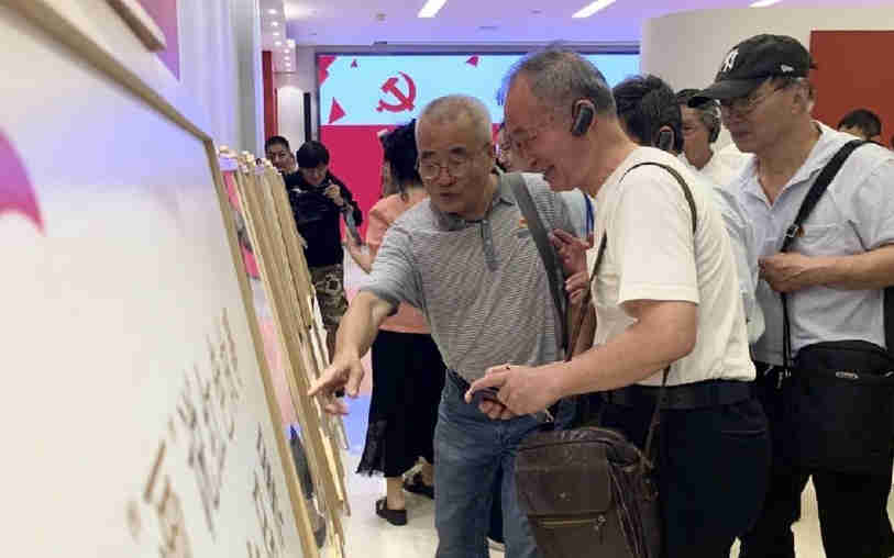 张江镇以非遗连环画为媒创新党课形式