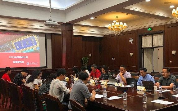 上海交大師生挑戰全球發展難題