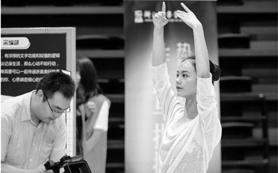 15岁姑娘舞入浙江音乐学院