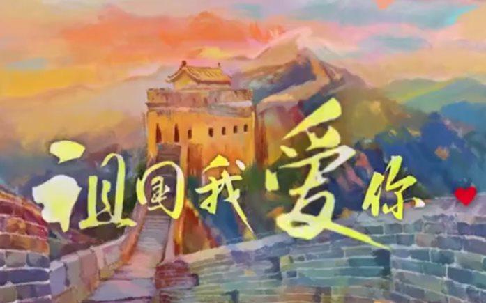 """杭電學生用平板電腦繪就""""油畫長城"""""""