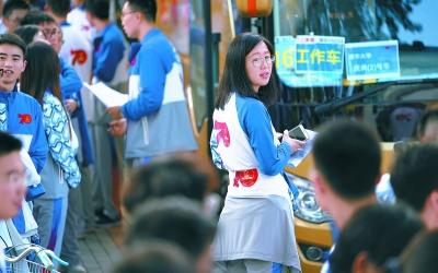 """服務慶祝活動志願者""""90後""""""""00後""""成為主體"""