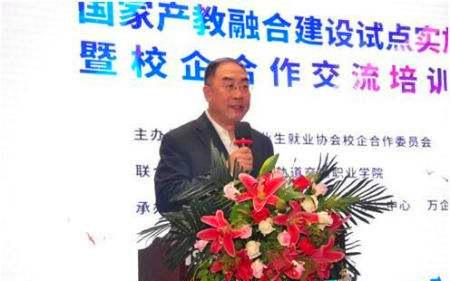 《國家産教融合建設試點實施方案》發佈