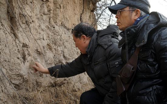 """一份鄉村契約與""""最早中國"""""""