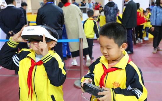 全國職業院校無人機應用創新技能大賽舉辦