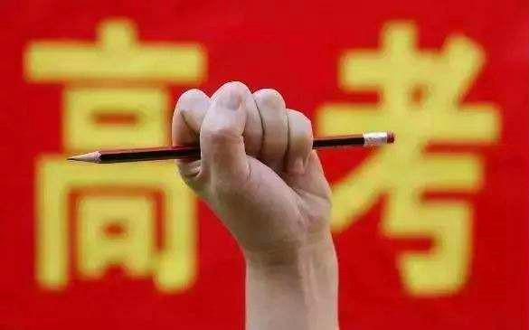 明年北京實行新高考 網上報名下週五啟動