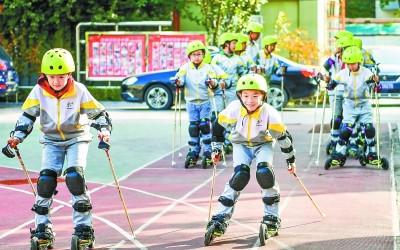 北京市市級冰雪示範校明年將達200所