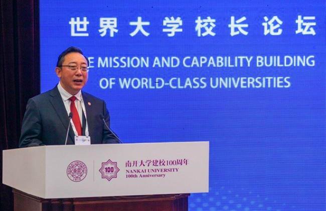 中外大学校长热议:世界一流大学该培养谁