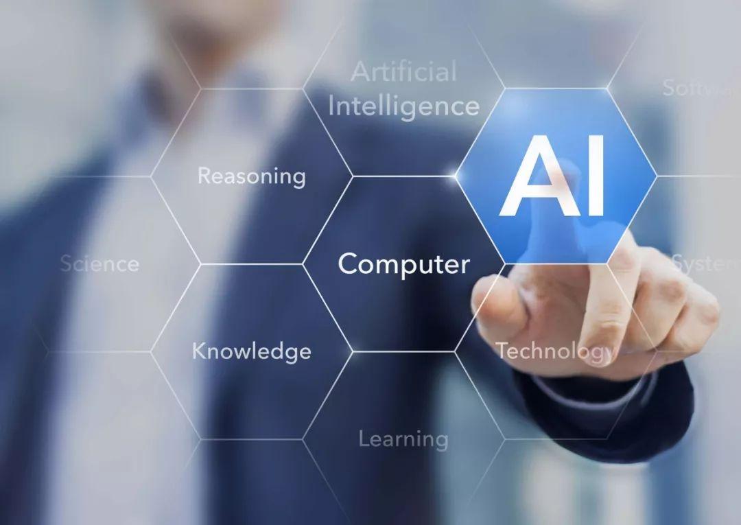 人工智能将催生教育新生态
