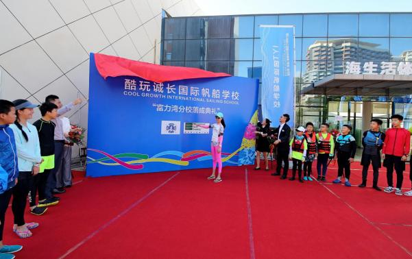 2019四川省青少年帆船帆板锦标赛(专业组)火热进行