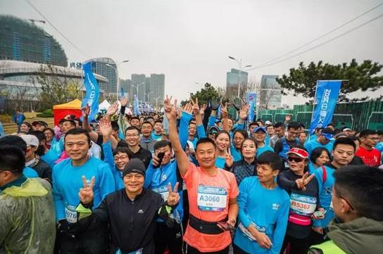 2019青岛西海岸半程马拉松鸣枪开跑