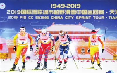 国际雪联城市越野滑雪中国巡回赛在津揭幕