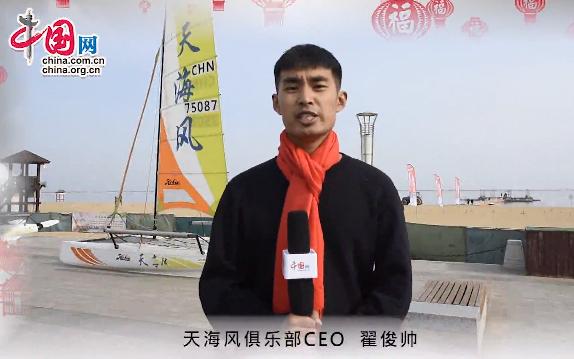 天津天海风恭祝全国人民新春快乐