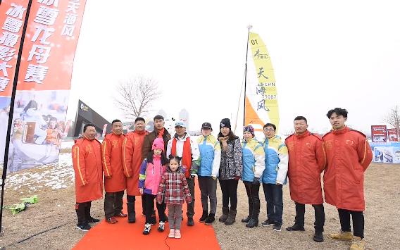 天海风水上休闲运动俱乐部恭祝全国人民新春快乐