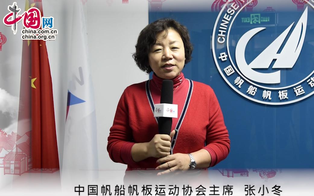 中帆协主席张小冬恭祝全国人民新春快乐