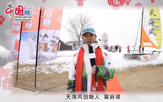 天津天海风恭祝全国人民新年快乐
