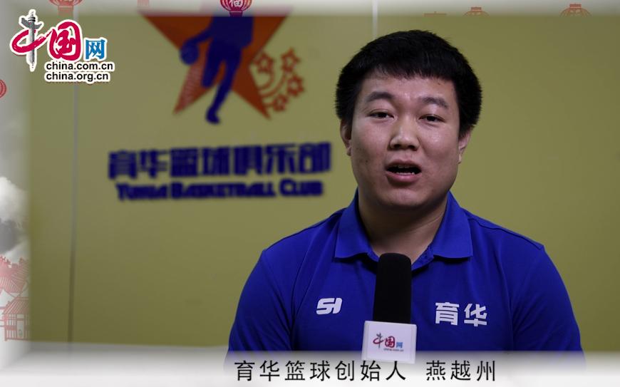 育华篮球恭祝全国人民新春快乐