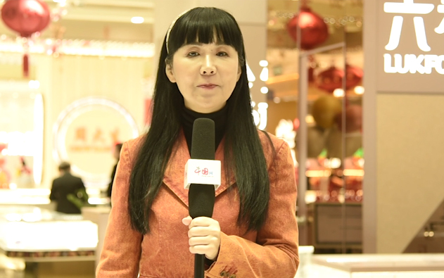 天津乐宾百货恭祝全国人民新春快乐