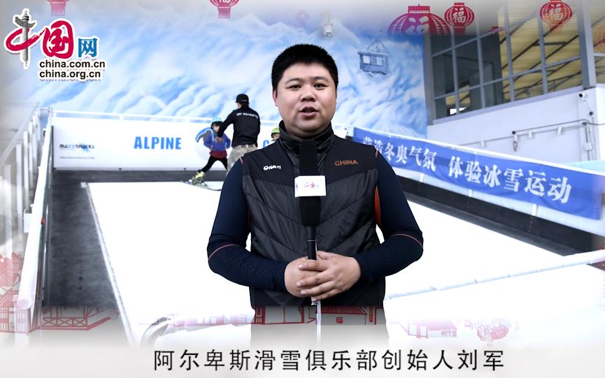 天津阿尔卑斯滑雪俱乐部恭祝全国人民新春快乐