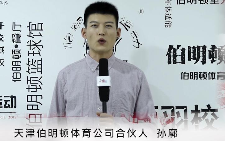 天津滨海伯明顿羽球俱乐部恭祝全国人民新春快乐