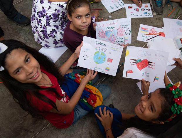 來自遠方的祝福——委內瑞拉兒童為中國加油