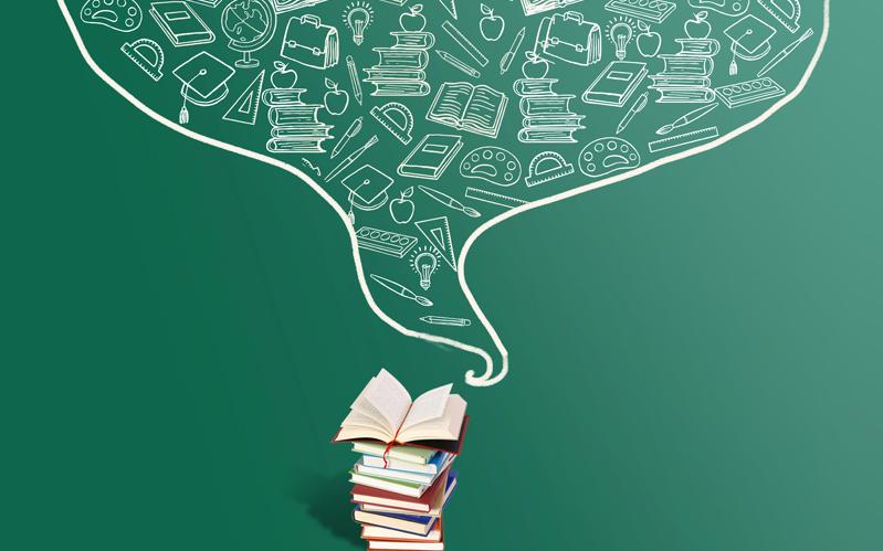 贵州:公布2020年学前教育发展目标