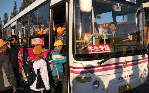 贵州余庆 :精心铺就学生安全返校路