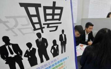 贵州十条措施促高校毕业生就业创业