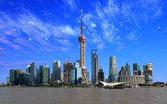 上海加快推進北外灘開發建設