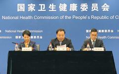 国家卫健委:5月6日新增确诊病例2例 均为境外输入