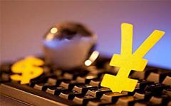 中國取消境外機構投資者額度限制