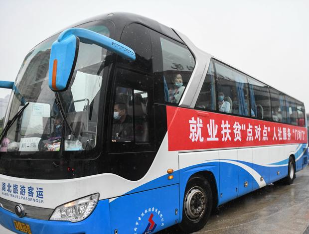 鄂魯勞務協作幫扶 首批240名務工人員乘專車離鄂