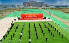天津港京津物流園倉儲物流項目舉行開工儀式