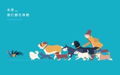 天津市举办高校心理文化创意产品设计大赛