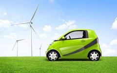 """新能源汽車""""加粗""""安全底線"""