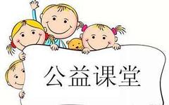 河南焦作解放区人武部开设公益课堂