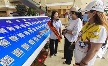 河北香河:优化办事流程 提升服务水平
