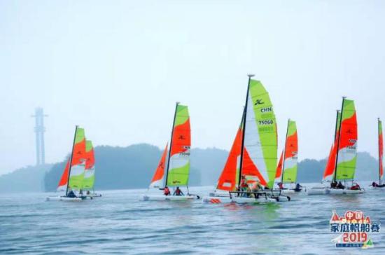 2020年中國家庭帆船賽武漢啟航