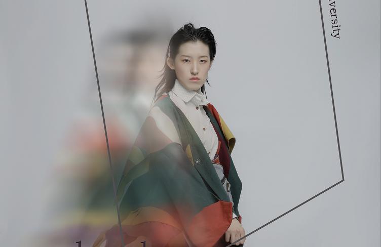 """天津工業大學""""呢喃•物""""服裝亮相2020中國國際大學生時裝周"""