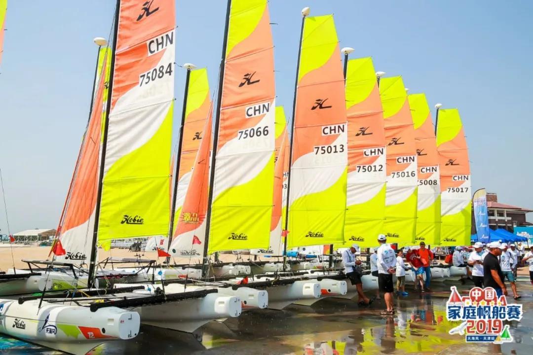 全民健身·活力中國2020中國家庭帆船賽將在天津乘風啟幕