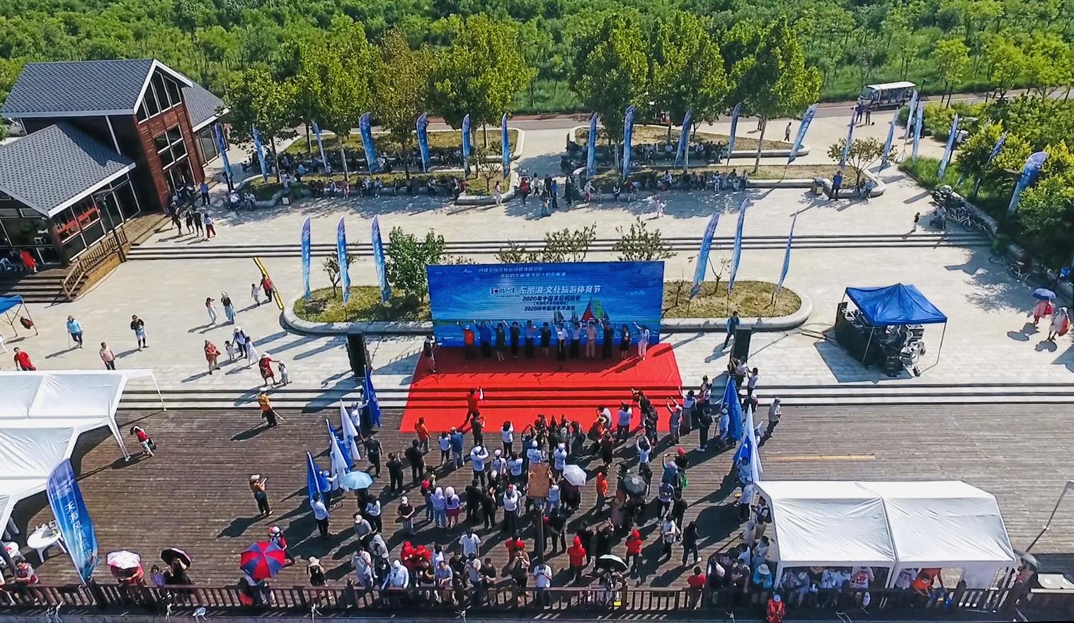 I游天津·东丽湖·文化旅游体育节隆重开幕