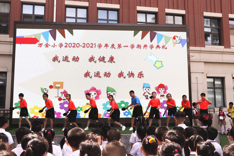 签节约粮食承诺  天津开学典礼从节俭出发