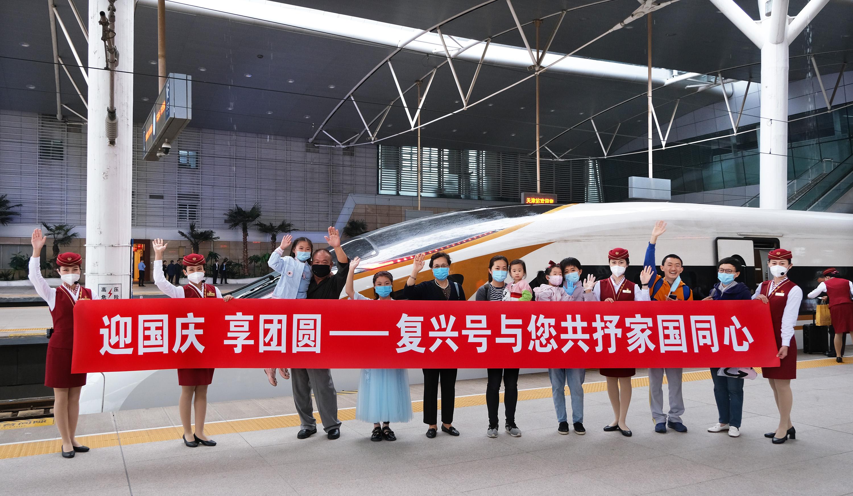 迎國慶 享團圓——天津客運段共抒家國同心