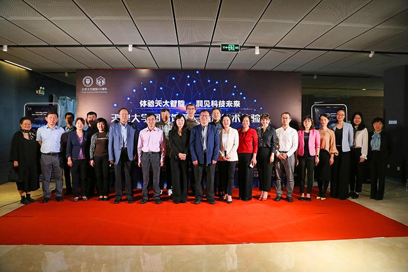 天津大學圖書館第三屆新技術體驗周隆重開幕