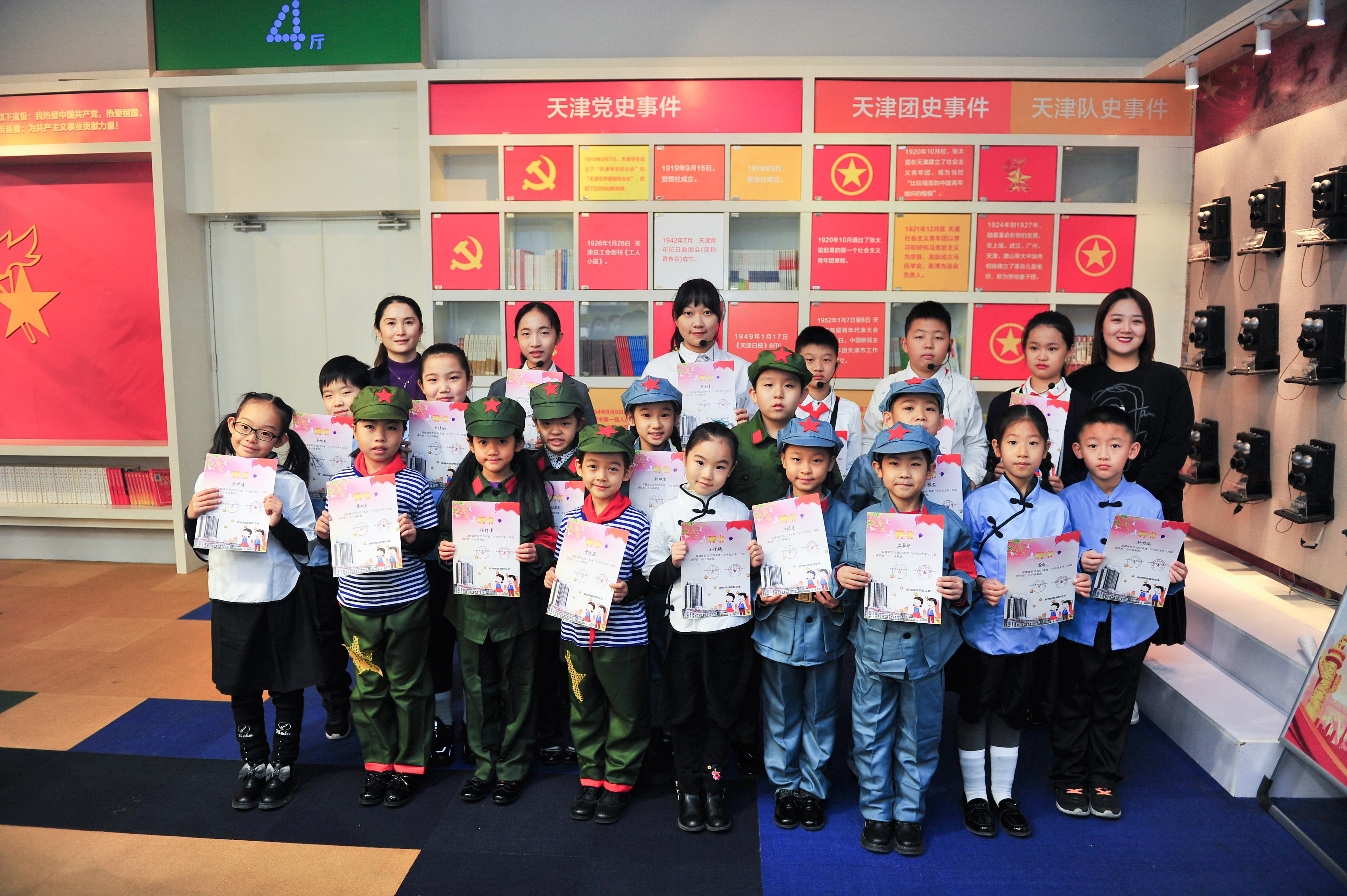 天津青年宫培训中心成功举办主题思想教育活动